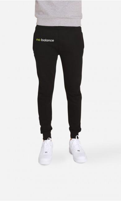 Jogging Noir No Balance