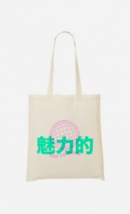 Tote Bag The Coolest - Rose