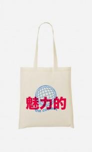 Tote Bag The Coolest - Bleu