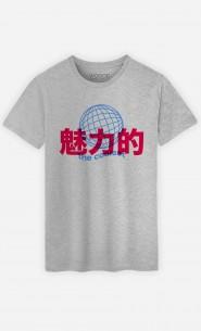 T-Shirt Homme The Coolest - Bleu