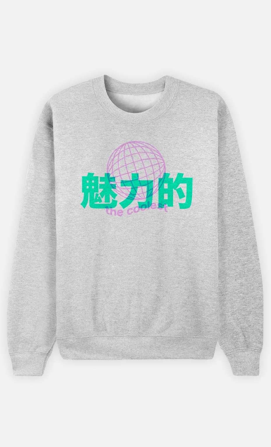 Sweat Homme The Coolest - Rose