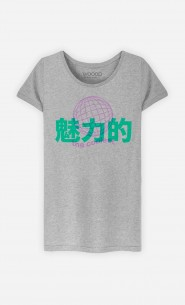 T-Shirt Femme The Coolest - Rose
