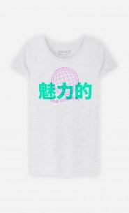 T-Shirt Femme Princess - Rose