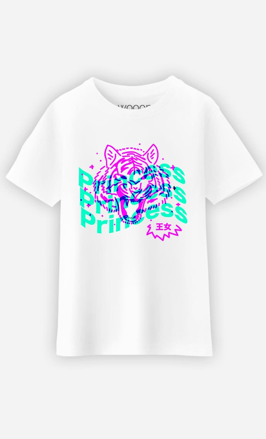 T-Shirt Enfant Princess - Rose