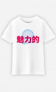 T-Shirt Enfant The Coolest - Bleu
