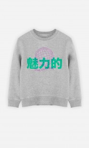 Sweat Enfant The Coolest - Rose
