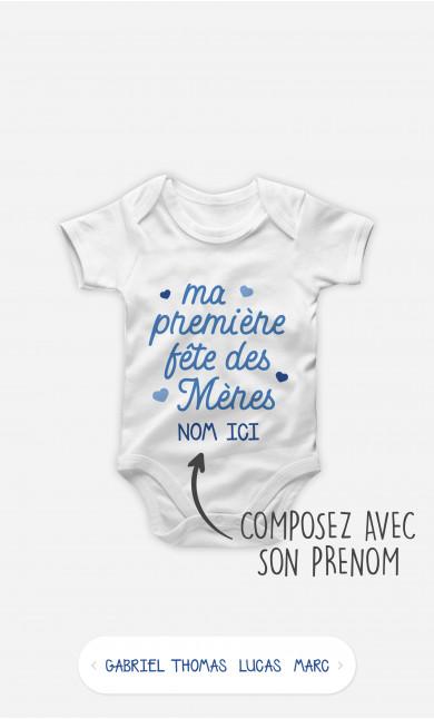 Body Bébé Première Fête des Mères Bleu à personnaliser