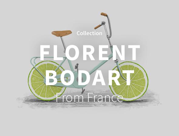 Un design très fruité original pour donner la pêche chez Florent Bodart