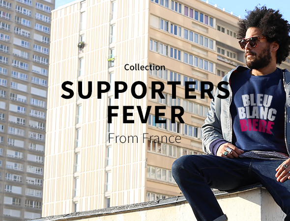 Supporters Fever