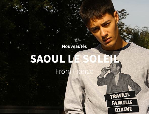Collection Saoul Le Soleil