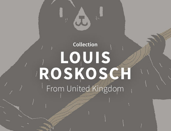 La collection pop culture, geek de Louis Roskosch sur l'artshop Wooop.fr
